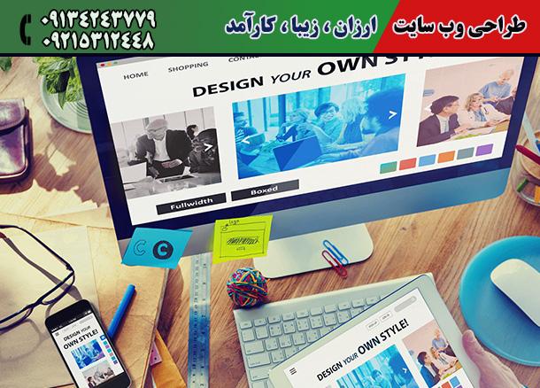 طراح سایت خانم